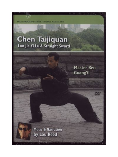 Lou Reed-Chen Taijiquan DVD - Music and Narration by Lou Reed